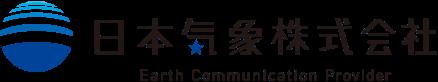 日本気象株式会社